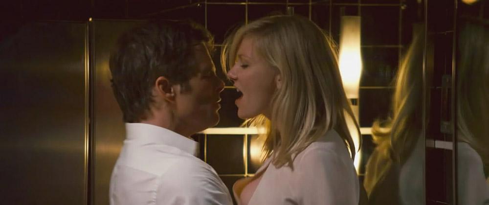 Kirsten Dunst hot sex