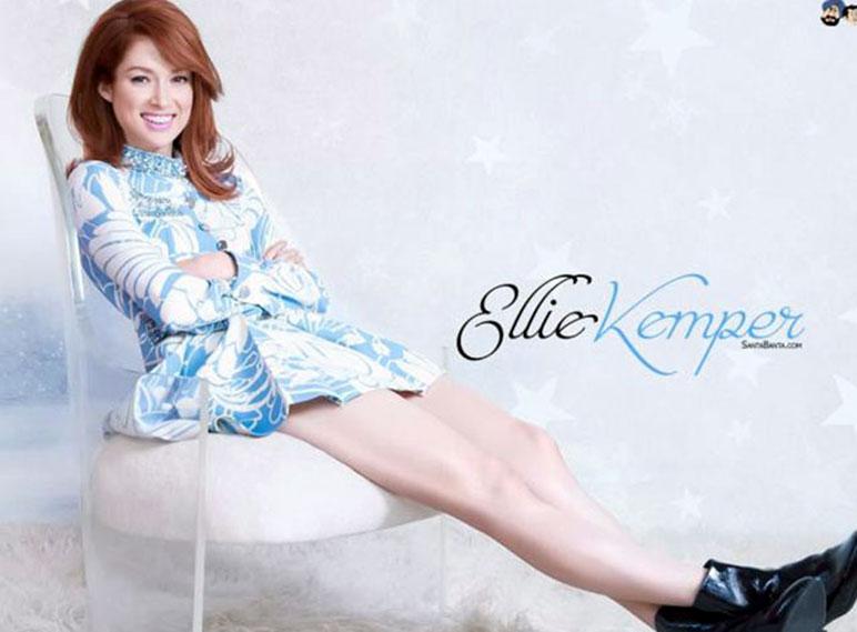 Ellie Kemper legs